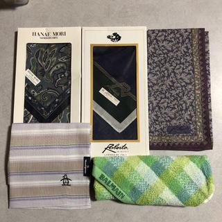 マンシングウェア(Munsingwear)の未使用品・紳士用・ハンカチ計5枚☆ハンドタオル1枚含☆ブランドハンカチ(ハンカチ/ポケットチーフ)