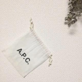 アーペーセー(A.P.C)の【送料込】APC◆保存袋◆ポーチ(ポーチ)