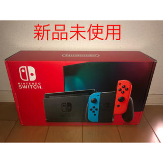 ニンテンドースイッチ(Nintendo Switch)の新品 ニンテンドー スイッチ 本体 ネオン(家庭用ゲーム機本体)