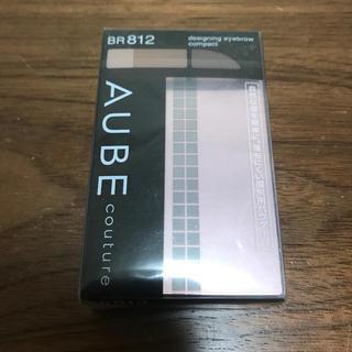 オーブクチュール(AUBE couture)の☆オーブクチュール アイブロウコンパクト(パウダーアイブロウ)
