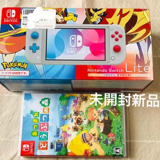ニンテンドースイッチ(Nintendo Switch)のSwitch lite ライト 本体 あつまれどうぶつの森 セット 新品未開封(携帯用ゲーム機本体)