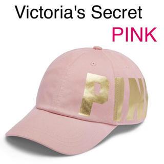 ヴィクトリアズシークレット(Victoria's Secret)の★Victoria's Secret★PINK★キャップ★サイズ調節可能(キャップ)