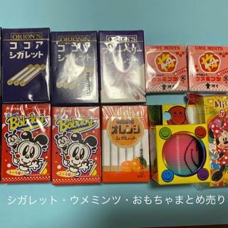 シガレット・ウメミンツまとめ売り(菓子/デザート)