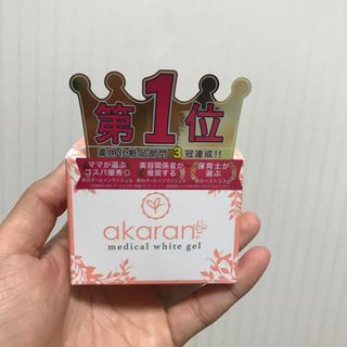 シセイドウ(SHISEIDO (資生堂))のakaran アカランプラス メディカルホワイトジェル(美白) 110g 新品(オールインワン化粧品)