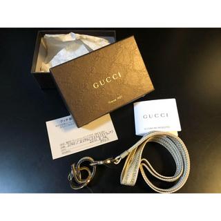 グッチ(Gucci)の新品未使用 ストラップ(その他)