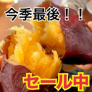 としみちおじいちゃんの「熟成あまか芋」一口サイズ 紅はるか 1kg(野菜)