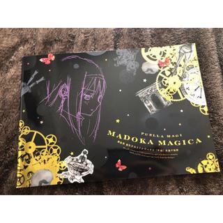 映画パンフレット「魔法少女まどか☆マギカ[後編]永遠の物語」(その他)