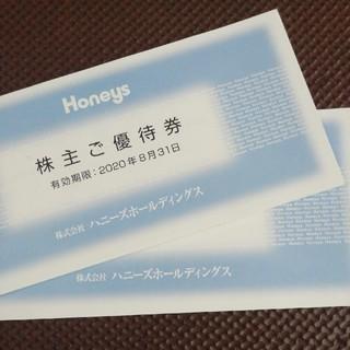 まろ様専用ハニーズ 株主優待券 9000円(ショッピング)