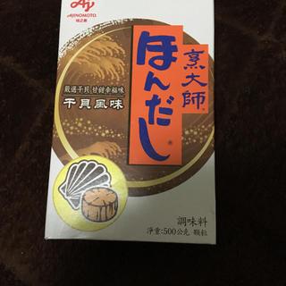 アジノモト(味の素)の台湾製造 ほんだし ホタテだし 500g(調味料)