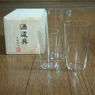 マリン様専用うすはりグラス   松徳硝子(グラス/カップ)