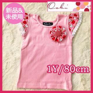 ウーヴィーベビー(Oobi BABY)の新品未使用 Oobi ウーヴィー リンゴ柄半袖Tシャツ 1Y 80cm ベビー(シャツ/カットソー)