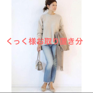 マザー(mother)のMOTHER WASH INSIDER CROP STEP FRAY (デニム/ジーンズ)