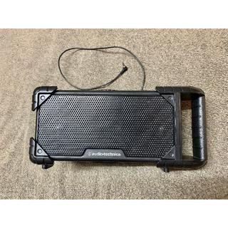 オーディオテクニカ(audio-technica)のオーディオテクニカ AT-SPB30 アクティブスピーカー(スピーカー)