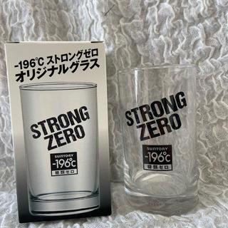 トウヨウササキガラス(東洋佐々木ガラス)の(新品)ストロングゼロ グラス(グラス/カップ)