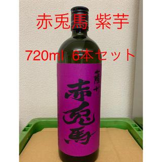 薩州 赤兎馬 紫芋 25° 720ml (焼酎)