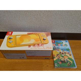 即日発送可 Nintendo Switch Lite イエロー どうぶつの森(家庭用ゲーム機本体)