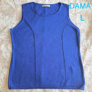 ディノス(dinos)のダーマの 袖なしトップス絹100% 新品Lサイズ(カットソー(半袖/袖なし))
