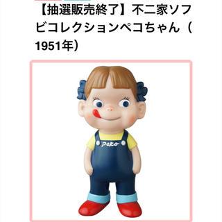 フジヤ(不二家)の不二家ソフビコレクション ペコちゃん1951年(キャラクターグッズ)