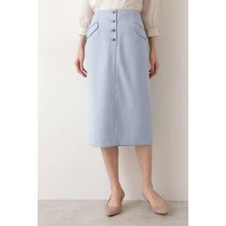 ナチュラルビューティーベーシック(NATURAL BEAUTY BASIC)のナチュラルビューティーベーシック タイトスカート ナロースカート(ひざ丈スカート)