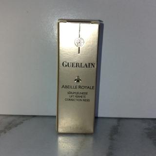 ゲラン(GUERLAIN)のGUERLAIN アベイユ ロイヤル 美容液(美容液)
