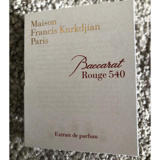 メゾンフランシスクルジャン(Maison Francis Kurkdjian)のBaccarat Rouge 540 Extrait de parfun(ユニセックス)