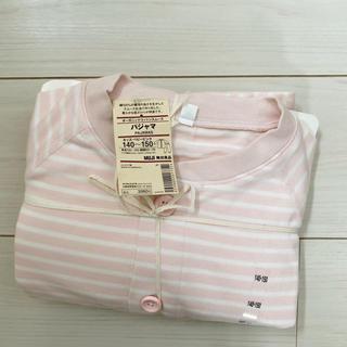ムジルシリョウヒン(MUJI (無印良品))の新品タグ☆無印良品☆パジャマ 140-150(パジャマ)