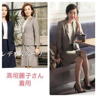 アオヤマ(青山)のANCHOR WOMAN  青山  グレースーツ  スカートスーツ上下  アオキ(スーツ)