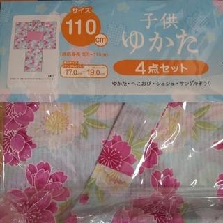 シマムラ(しまむら)の☆期間限定セール☆子供浴衣4点セット(甚平/浴衣)