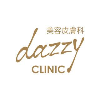 デイジーストア(dazzy store)のダイエットサプリメント(値下げ交渉可)(ダイエット食品)