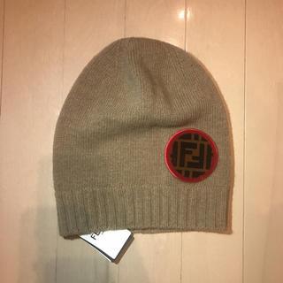 フェンディ(FENDI)のフェンディ FENDI ニット帽(ニット帽/ビーニー)