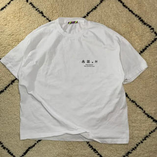 イズネス(is-ness)のAH.H T-shirt Tシャツ 長谷川昭雄 is-nes(Tシャツ/カットソー(半袖/袖なし))