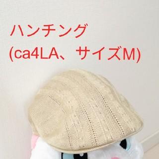 カシラ(CA4LA)のハンチング(CA4LA、サイズM)(ハンチング/ベレー帽)