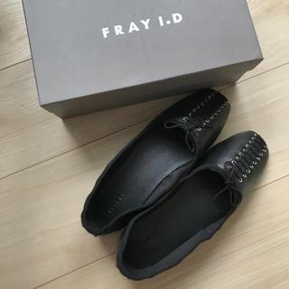 フレイアイディー(FRAY I.D)のFRAY I.D レースアップバレエシューズ(ローファー/革靴)