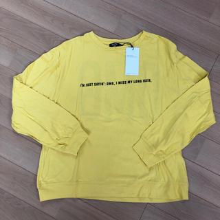 ベルシュカ(Bershka)のロングTシャツ(Tシャツ(長袖/七分))