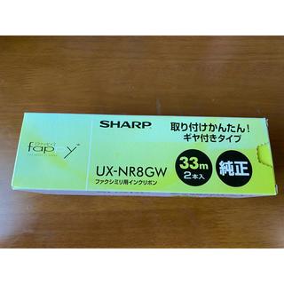 シャープ(SHARP)のファクシミリ用インクリボン 一本(電話台/ファックス台)
