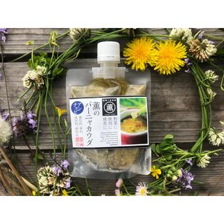 薫のバーニャカウダ アンチョビ(調味料)