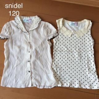スナイデル(snidel)のsnidel girl 120 ブラウス ノースリーブ  2枚セット 【値下げ】(ブラウス)