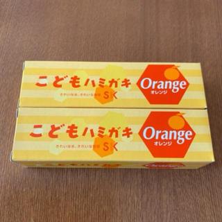 新品未使用★エスケーこどもハミガキ オレンジ 2個セット(歯磨き粉)