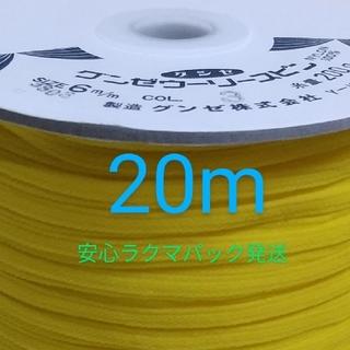 グンゼ(GUNZE)の②   ウーリースピンテープ   20m(その他)