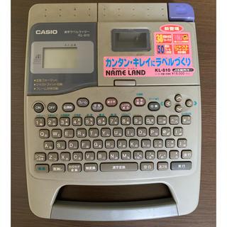 カシオ(CASIO)のCASIO カシオ NAME LAND (その他)