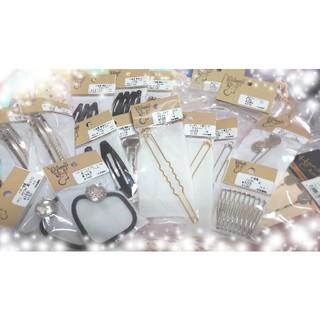 キワセイサクジョ(貴和製作所)のハンドメイド用ヘア金具まとめ売り 貴和製作所(各種パーツ)