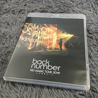 バックナンバー(BACK NUMBER)のNO MAGIC TOUR 2019 at 大阪城ホール Blu-ray(ミュージック)