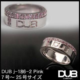 ダブコレクション(DUB Collection)のDUB ピンクストーン リング 【11号】(リング(指輪))