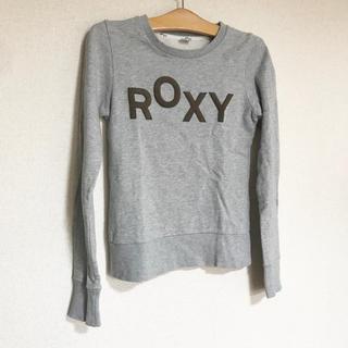 ロキシー(Roxy)のROXY トレーナー (トレーナー/スウェット)