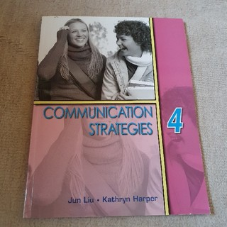 communication strategies(語学/参考書)