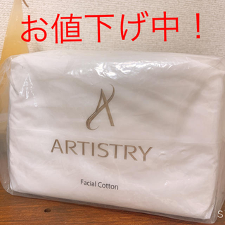 アムウェイ(Amway)のARTISTRY★フェイシャルコットン★(コットン)