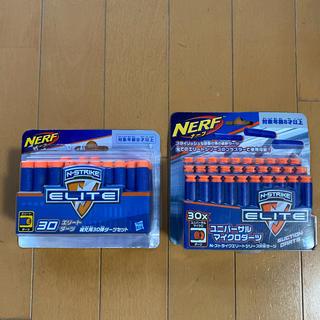 タカラトミー(Takara Tomy)のナーフ 弾 60本 新品(その他)
