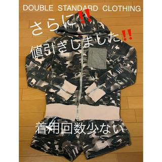 ダブルスタンダードクロージング(DOUBLE STANDARD CLOTHING)のDOUBLE STANDARDダブルスタンダードクロージング セットアップ(セット/コーデ)