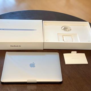 アップル(Apple)のMacBook Air 2020 Core i5 USキーボードカバー付き(ノートPC)
