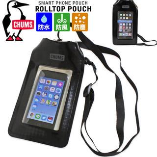 チャムス(CHUMS)のチャムス CHUMS スマートフォン ポーチ 防水 防塵 防風 (iPhoneケース)